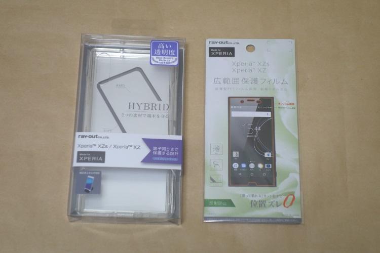 SONY Xperia XZs G8232用に購入したケースとフィルム