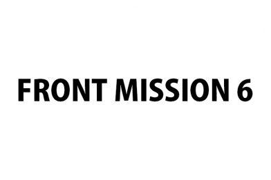 FRONT MISSION 6はまだですか?