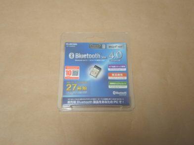 PCにBluetooth機能を追加するUSBアダプタ エレコム LBT-UAN05C2のレビュー