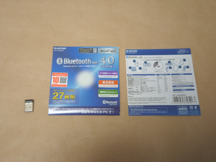 エレコム LBT-UAN05C2の商品内容(付属品)