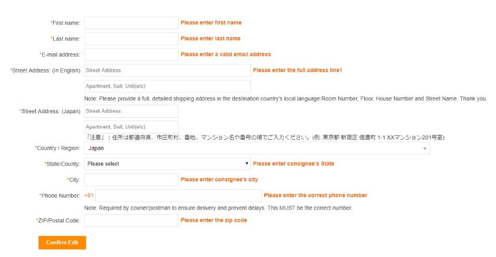 GearBestでアカウントを作成し、住所登録する手順09