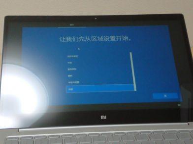GearBestで購入したPCに日本語版Windows 10をクリーンインストールする方法
