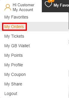 GearBestでMy Ordersを開く方法