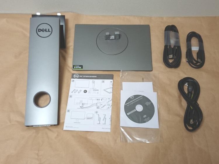 Dell S2716DGの付属品