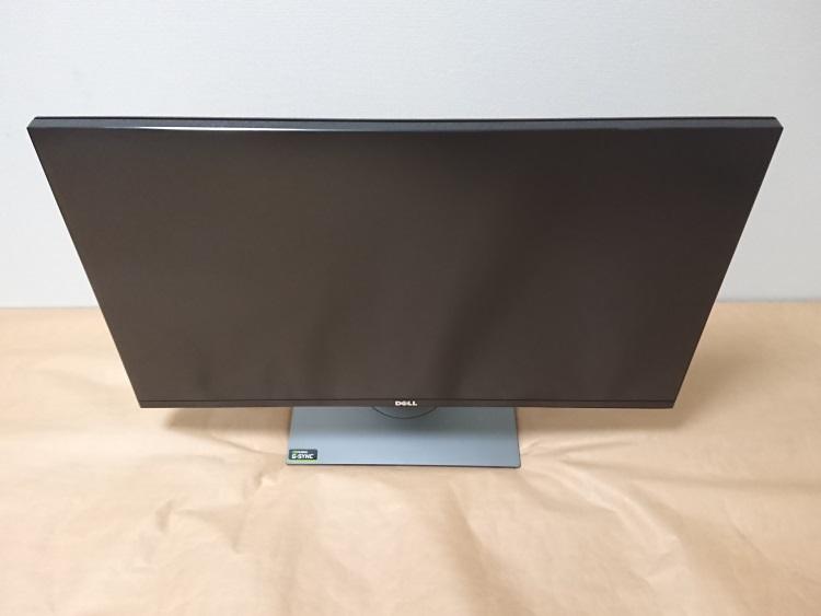 Dell S2716DGを組み立てた様子
