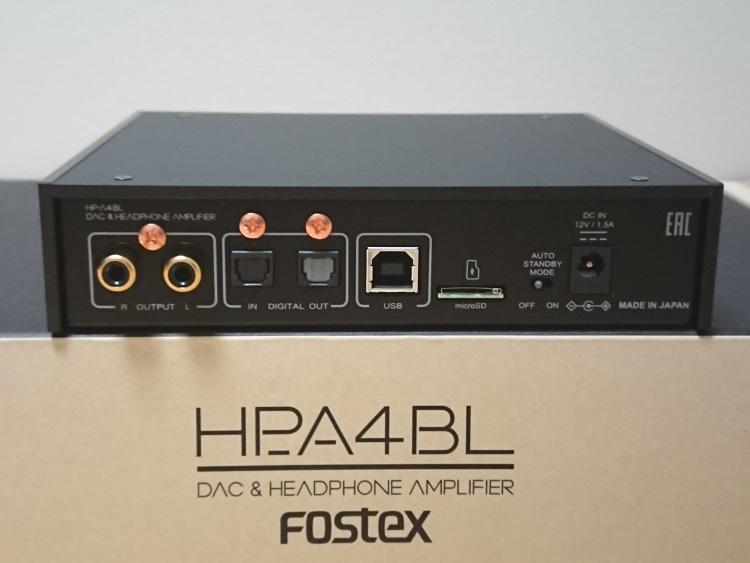 FOSTEX HP-A4BL本体背面の様子