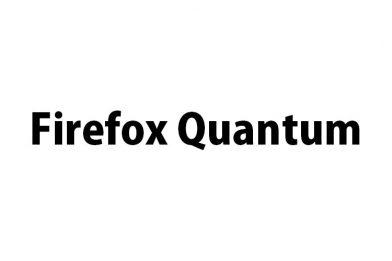 Firefox Quantum(Ver.57~)へアップデートした後に入れたアドオンと変更した設定