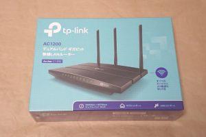 TP-Link Archer C1200(AC1200)のパッケージ