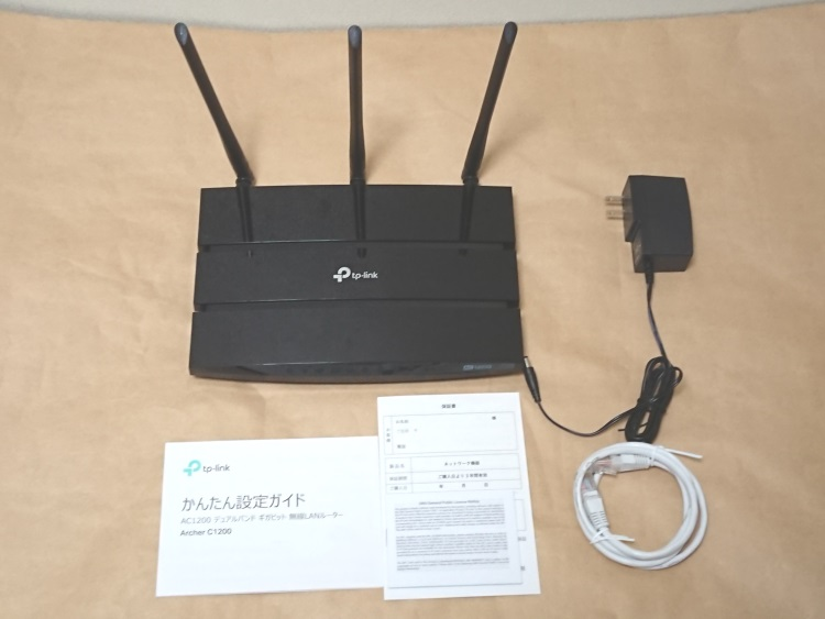 TP-Link Archer C1200(AC1200)の製品内容(付属品)