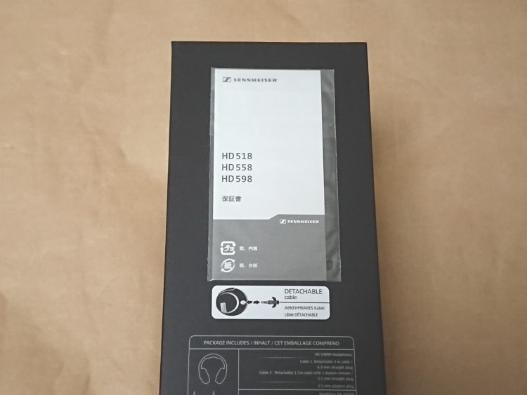 ゼンハイザー HD 598 SRの側面に付いている保証書
