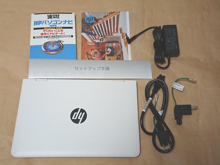 HP x360 11-ab051TUの製品内容(付属品)