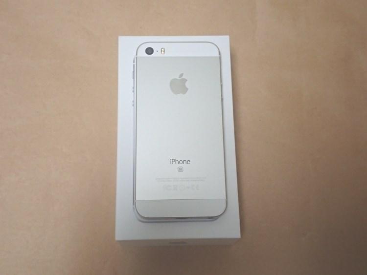 Apple iPhone SE 2017本体裏面