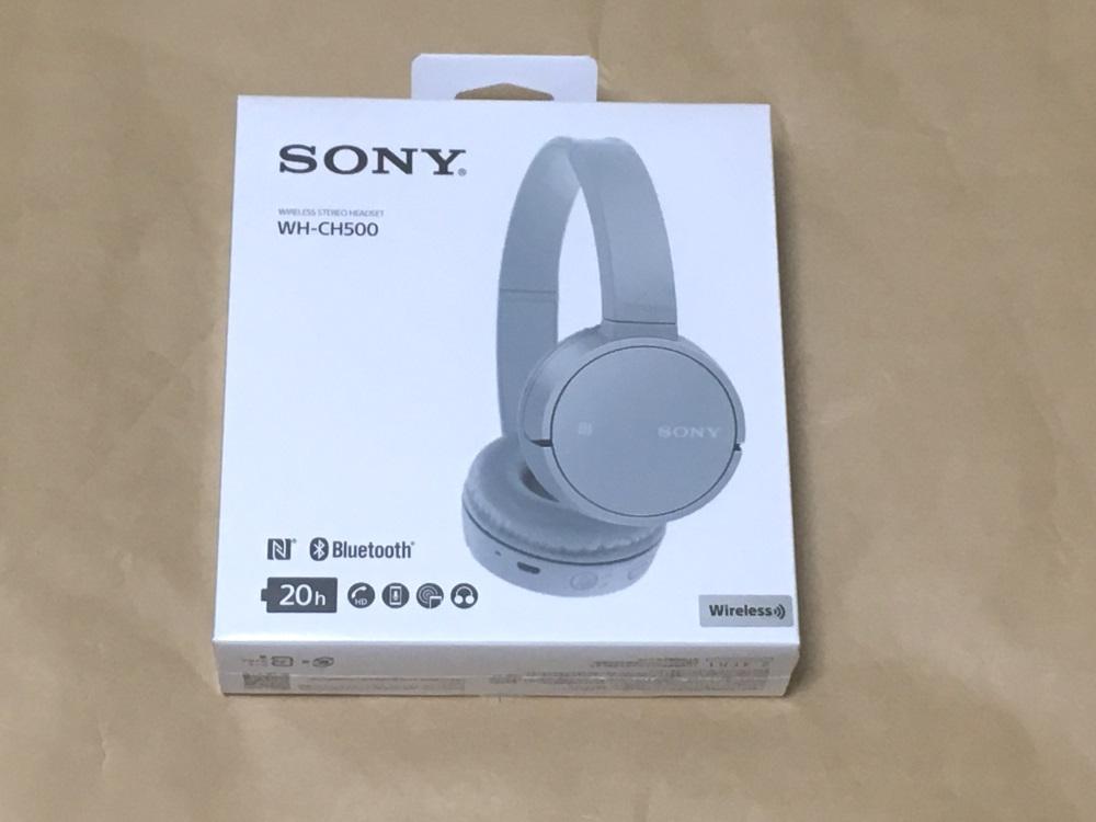 SONY WH-CH500のパッケージ
