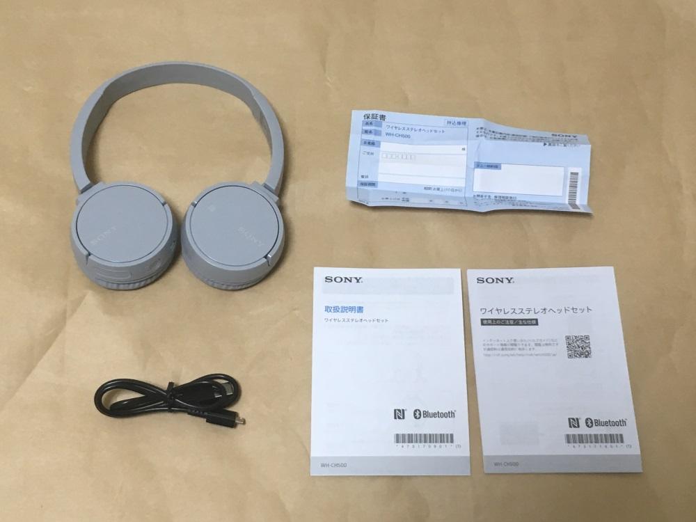 SONY WH-CH500の製品内容
