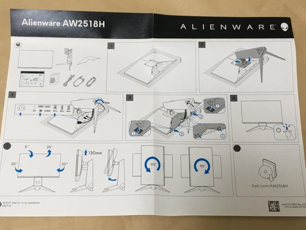 Dell ALIENWARE AW2518Hの取扱説明書