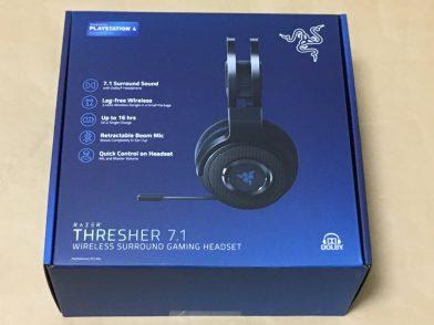 Razer Thresher 7.1をレビュー!PS4,PC,Mac対応のワイヤレスゲーミングヘッドセット
