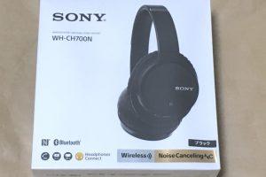 SONY WH-CH700Nのパッケージ