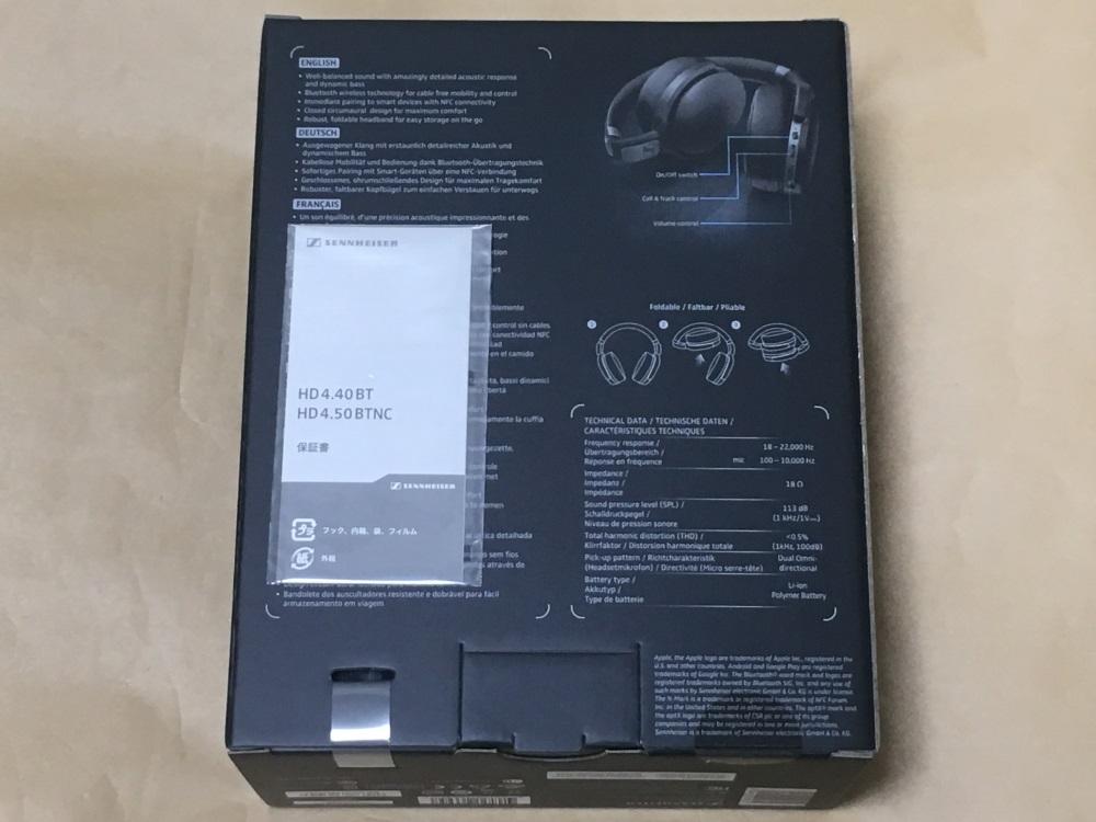 ゼンハイザー HD 4.40 BTのパッケージ裏面