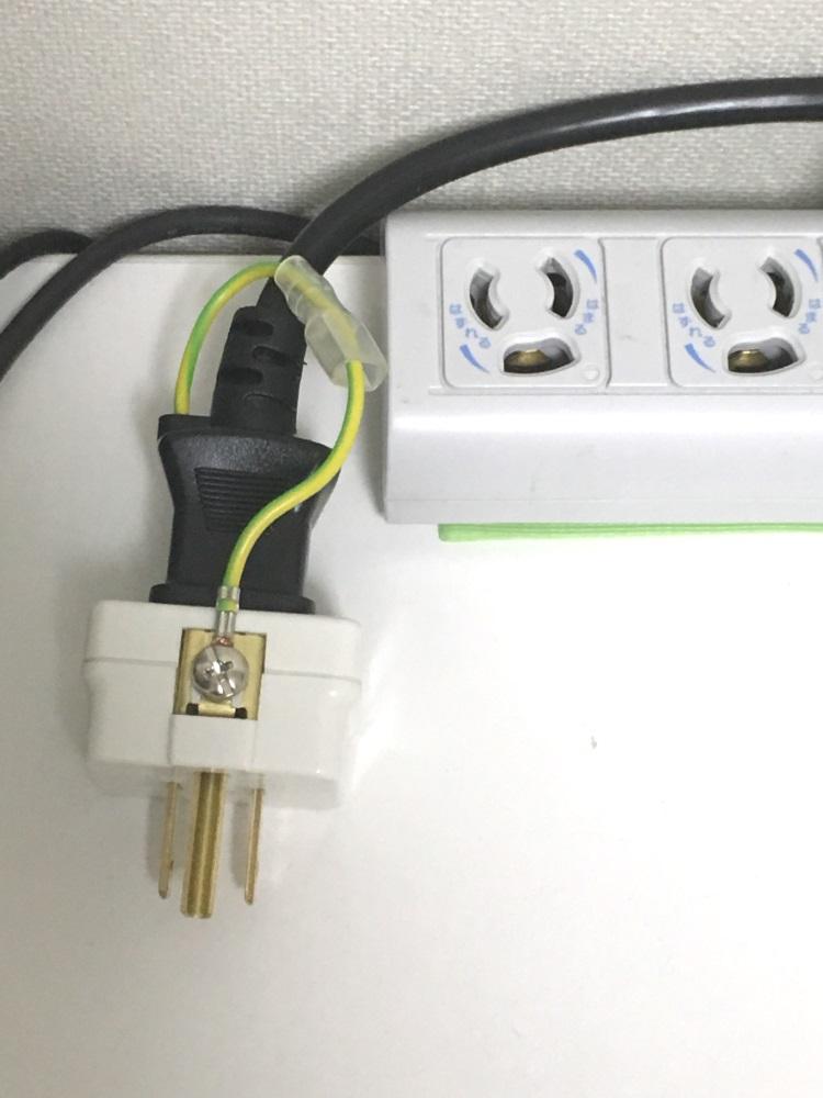 アース接続した電源ケーブル+変換アダプタと3P対応電源タップ