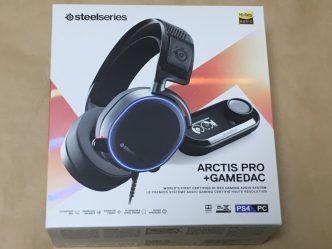 SteelSeries Arctis Pro + GameDACのパッケージ