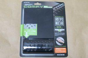 エレコム MP-095BKのパッケージ表側