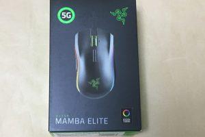 Razer Mamba Eliteのパッケージ表側
