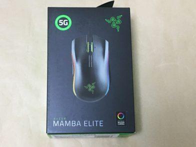 Razer Mamba Eliteをレビュー!軽量の有線ゲーミングマウス