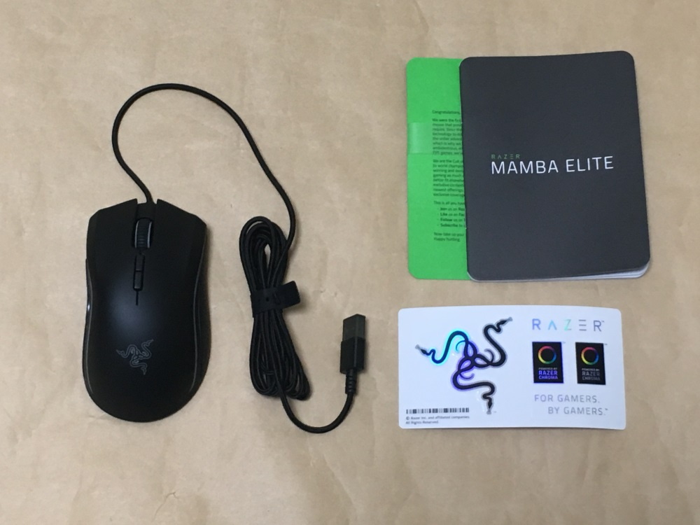 Razer Mamba Eliteの製品内容(付属品)