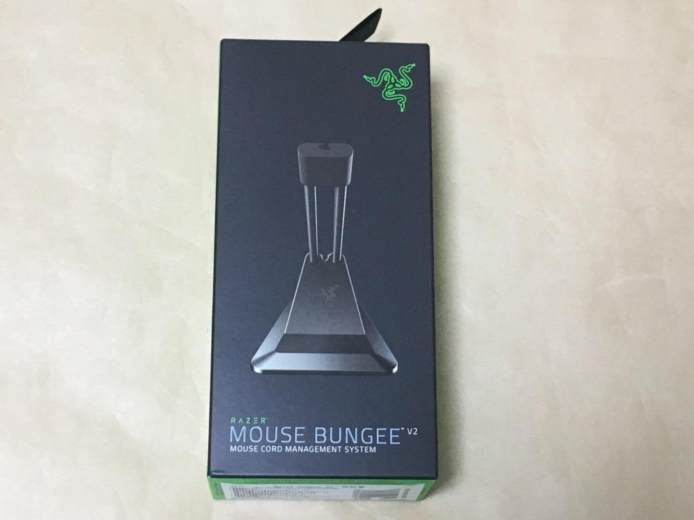 Razer Mouse Bungee V2のパッケージ表側