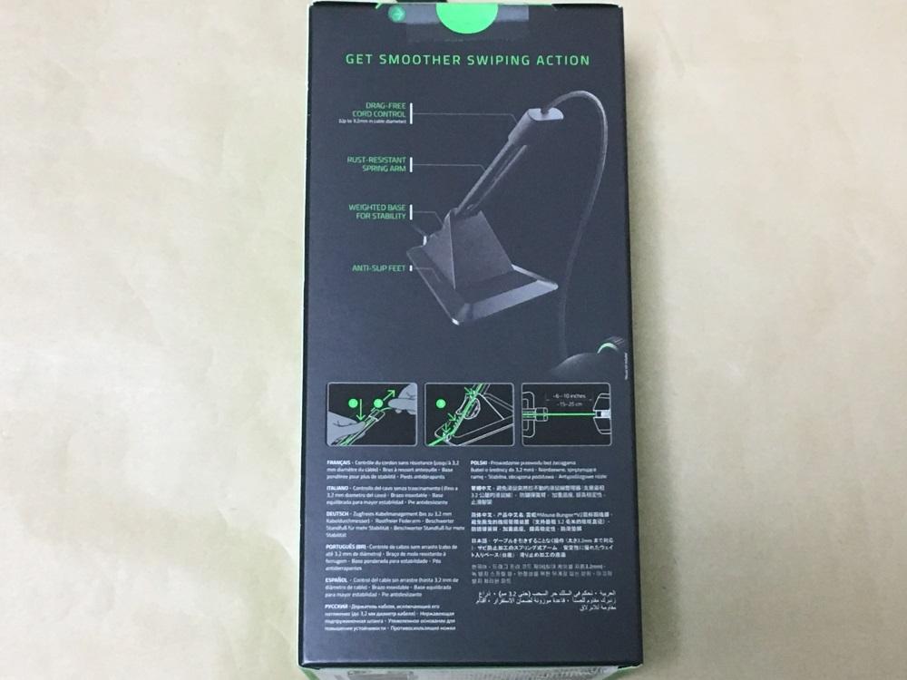 Razer Mouse Bungee V2のパッケージ裏側