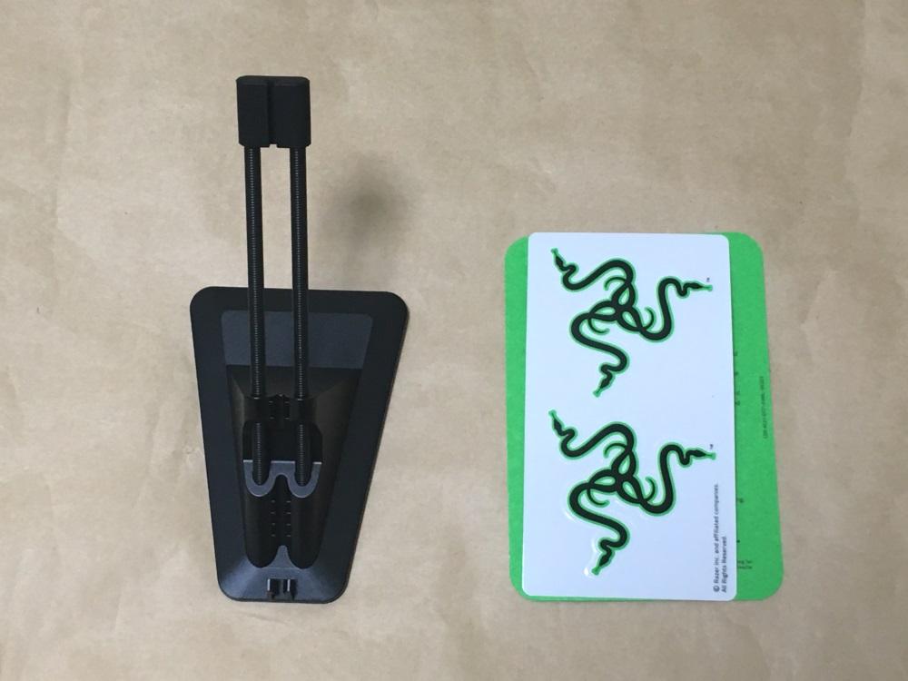 Razer Mouse Bungee V2の製品内容(付属品)