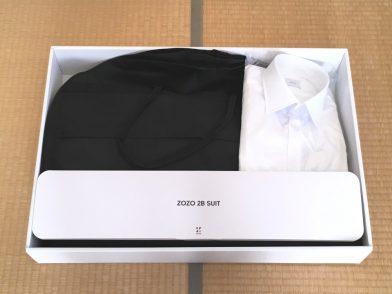 【レビュー】ZOZOでオーダースーツを注文したらとんでもなく小さいサイズが送られてきたので返品を希望したが断られて困った話 [解決済]