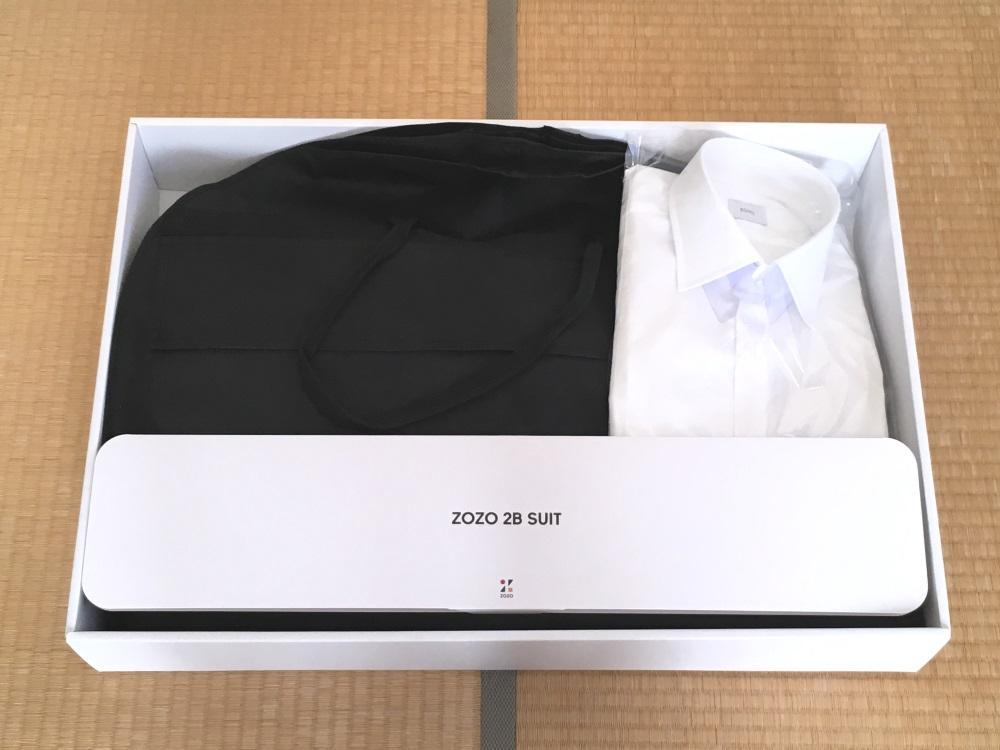 ZOZOTOWNのオーダースーツとドレスシャツ