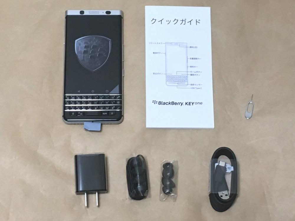 Blackberry KEYoneの製品内容(付属品)
