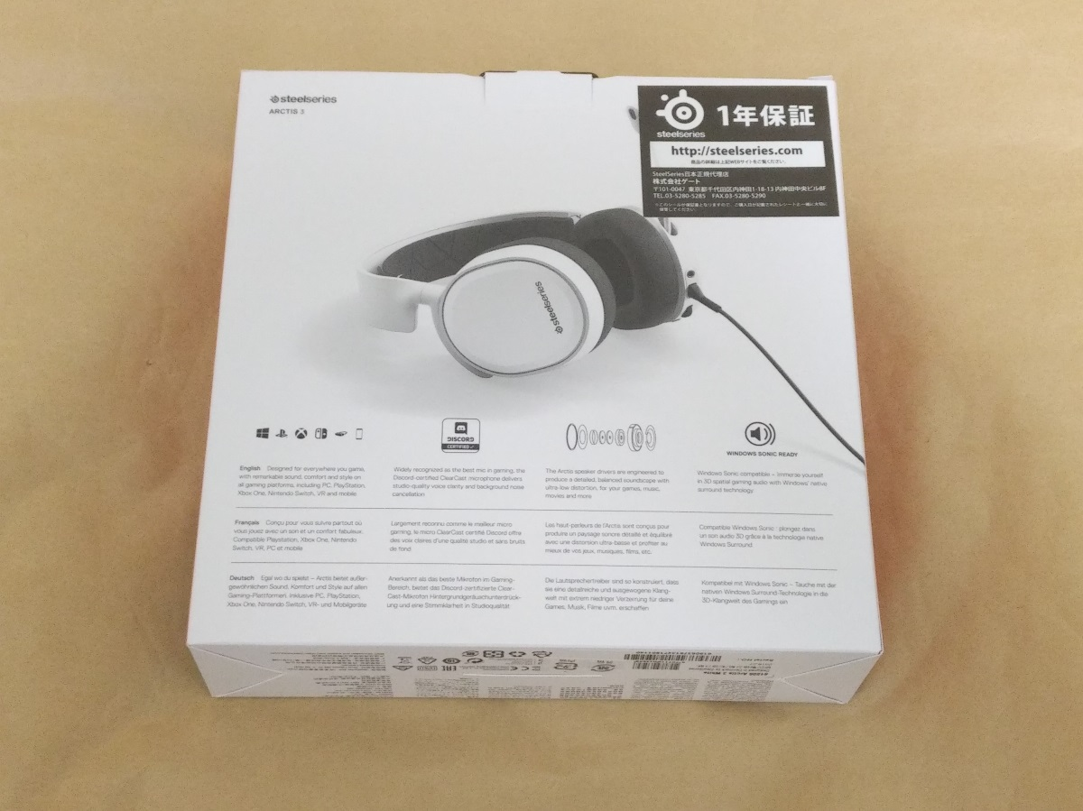 SteelSeries Arctis 3 2019 Editionのパッケージ裏面