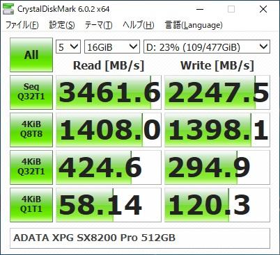 ADATA XPG SX8200 Pro ASX8200PNP-512GT-Cのベンチマーク結果(CrystalDiskMark 16GiB)