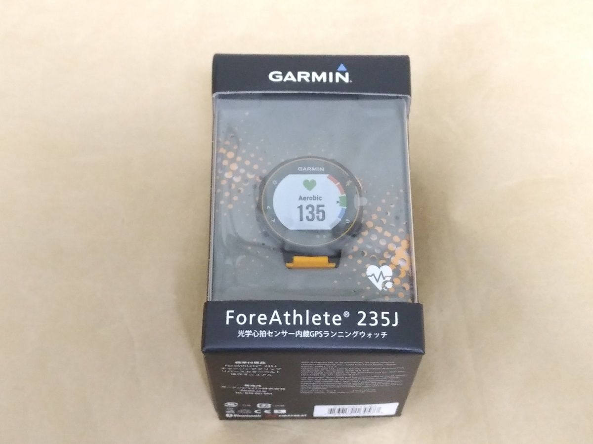 GARMIN ForeAthlete 235Jのパッケージ
