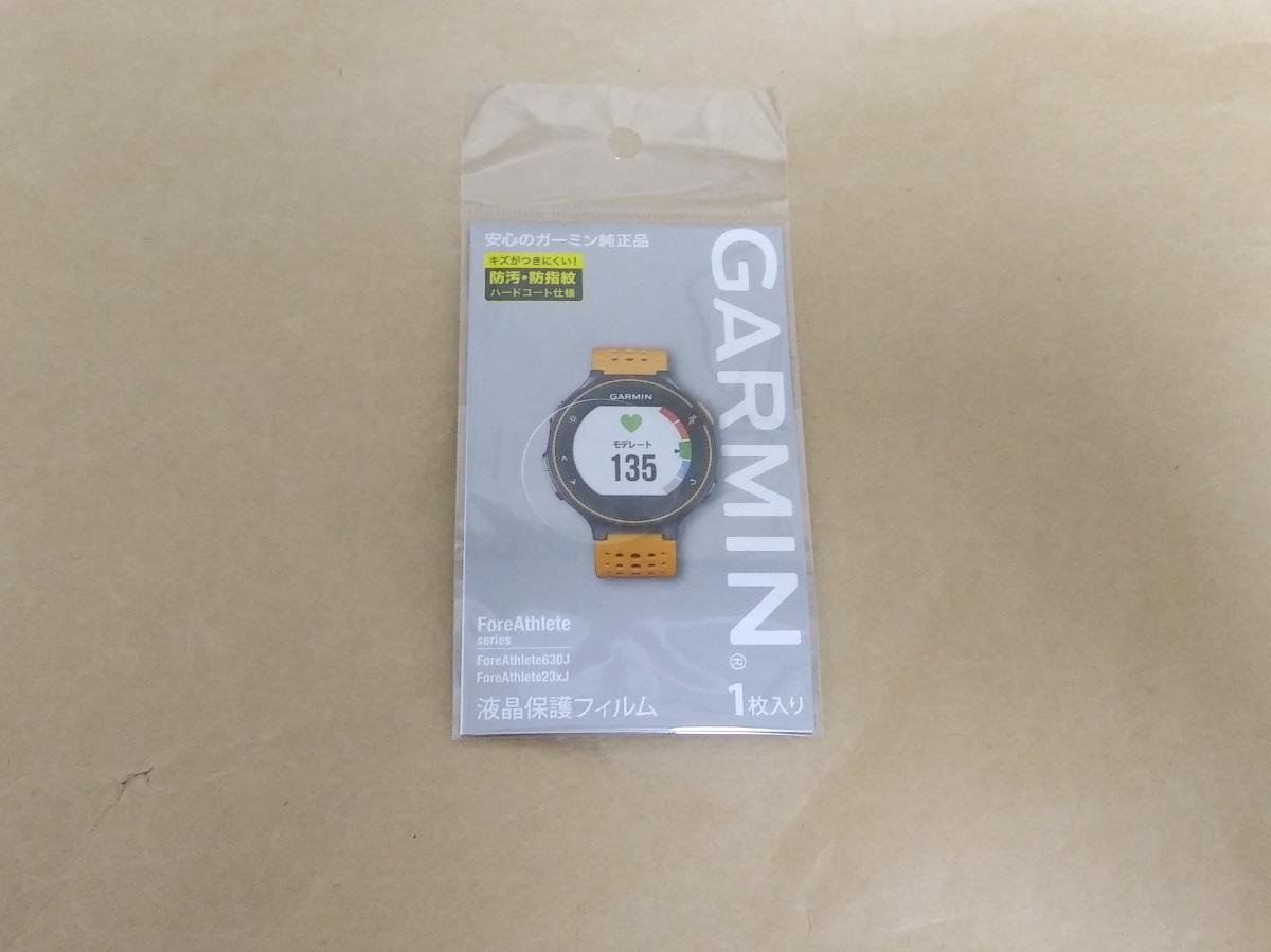 GARMIN ForeAthlete 235J用の液晶保護フィルム