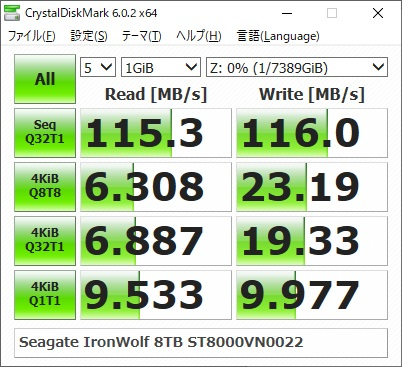 Seagate IronWolf 8TB ST8000VN0022のベンチマーク結果(CrystalDiskMark 1GiB,NAS)