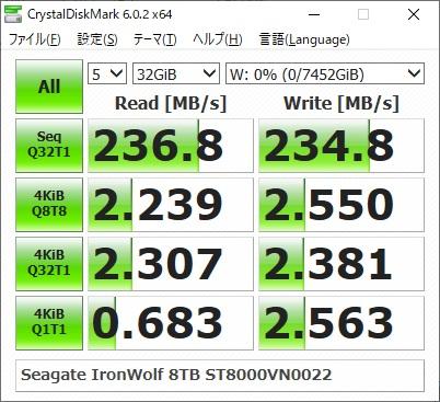 Seagate IronWolf 8TB ST8000VN0022のベンチマーク結果(CrystalDiskMark 32GiB)