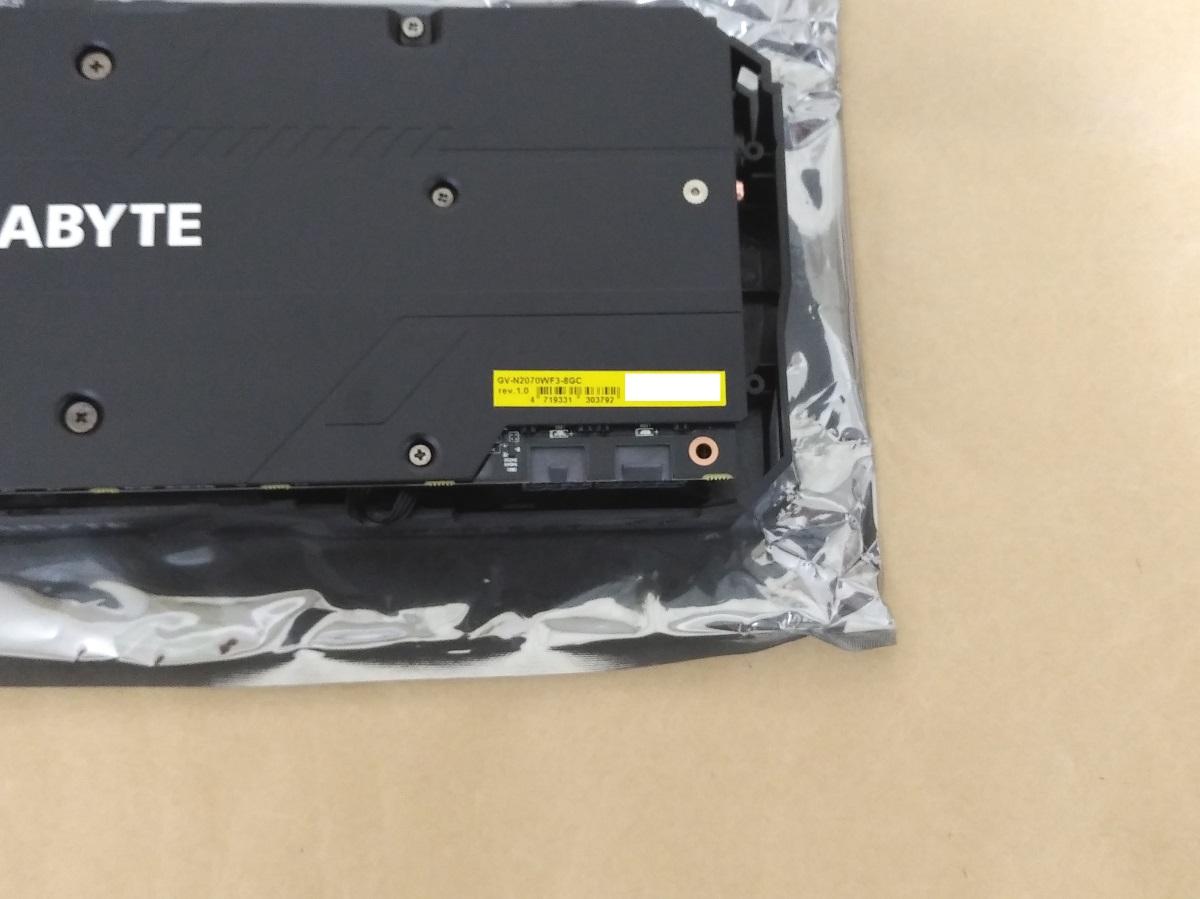 GIGABYTE GV-N2070WF3-8GCのバックプレート側(補助電源端子部)