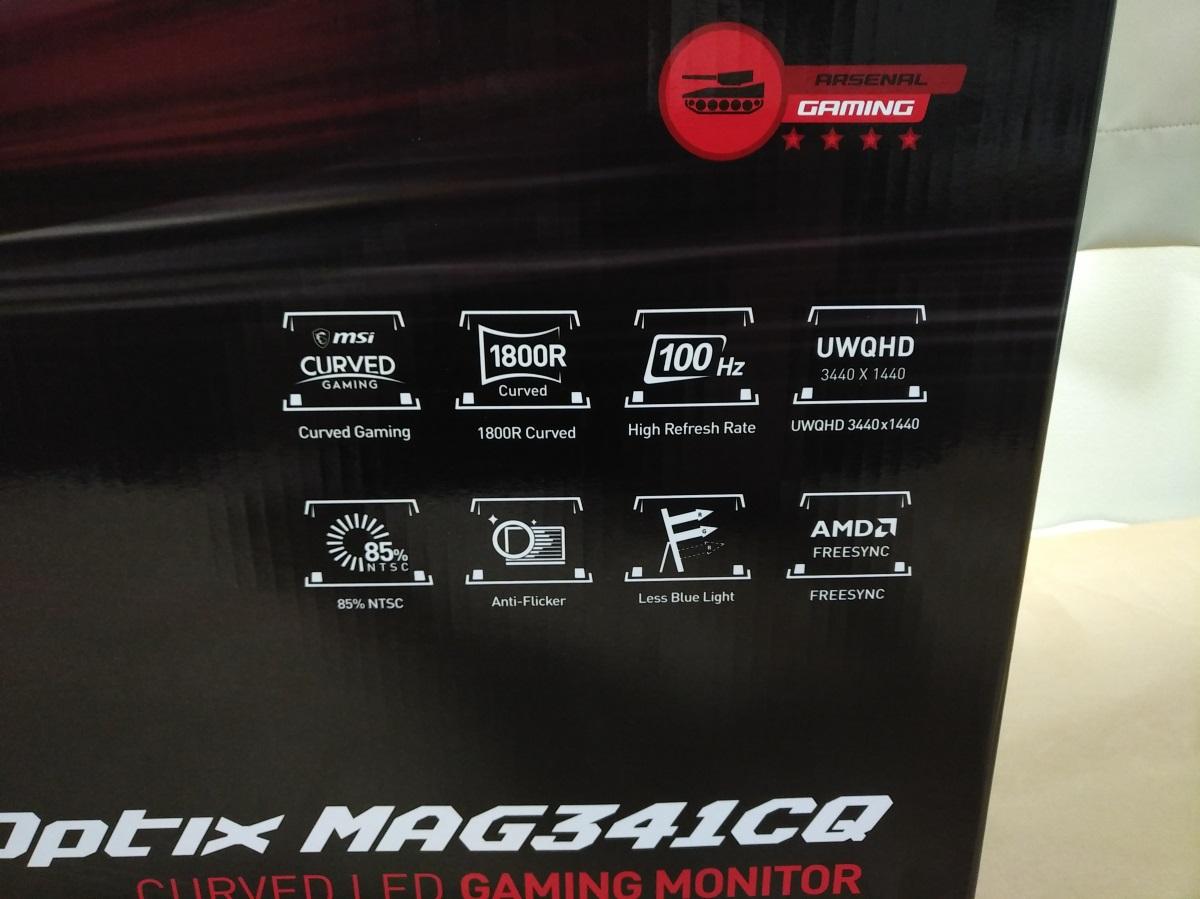 MSI Optix MAG341CQのパッケージに記載されている主なスペック