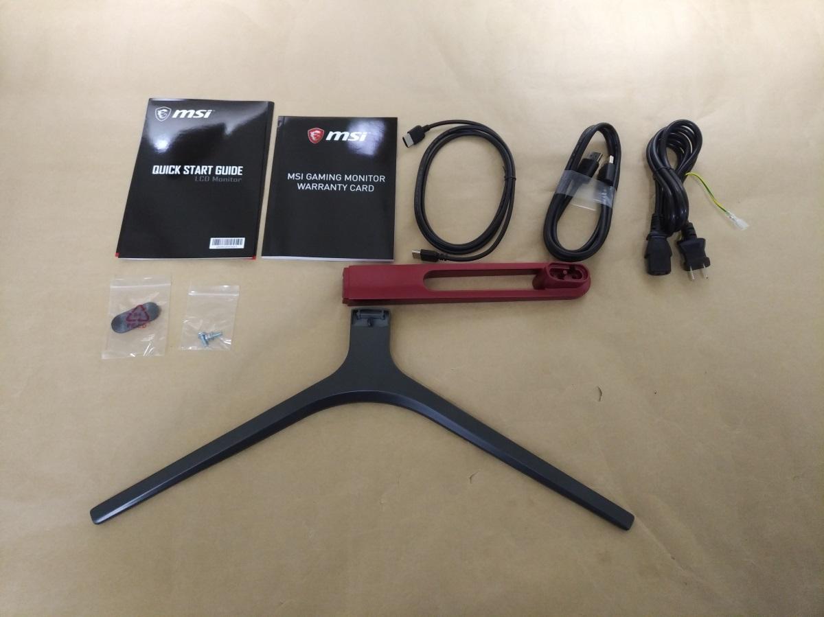 MSI Optix MAG341CQの付属品