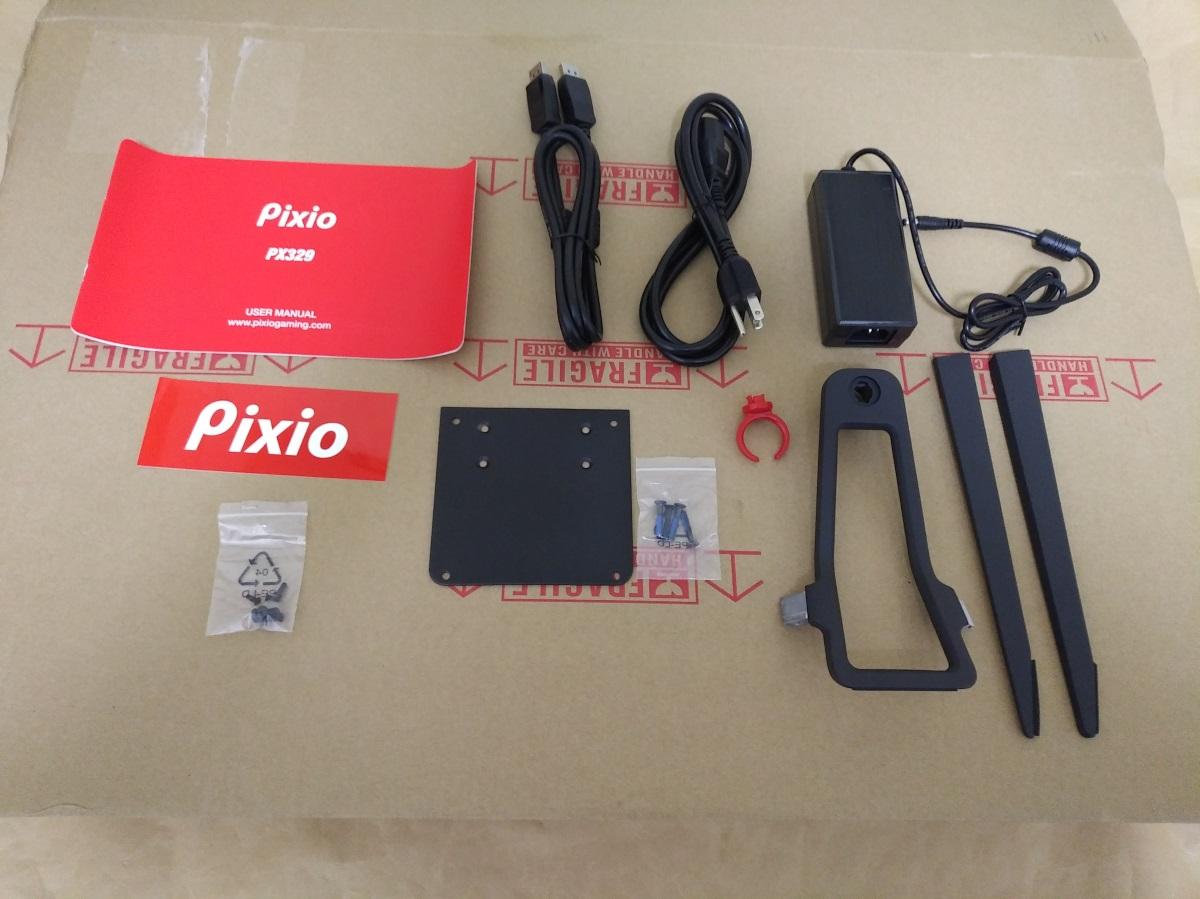 Pixio PX329の付属品