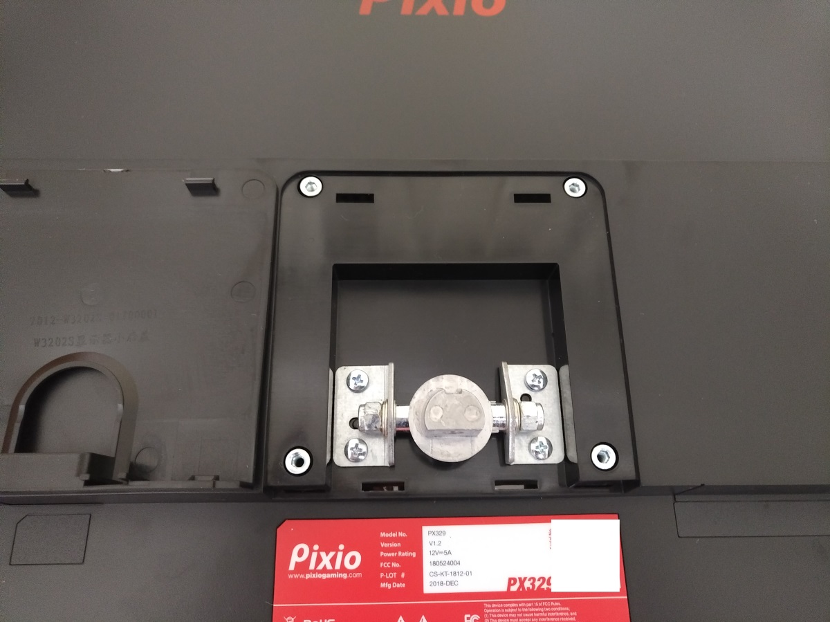 Pixio PX329にモニターアームを取り付ける方法(手順01)