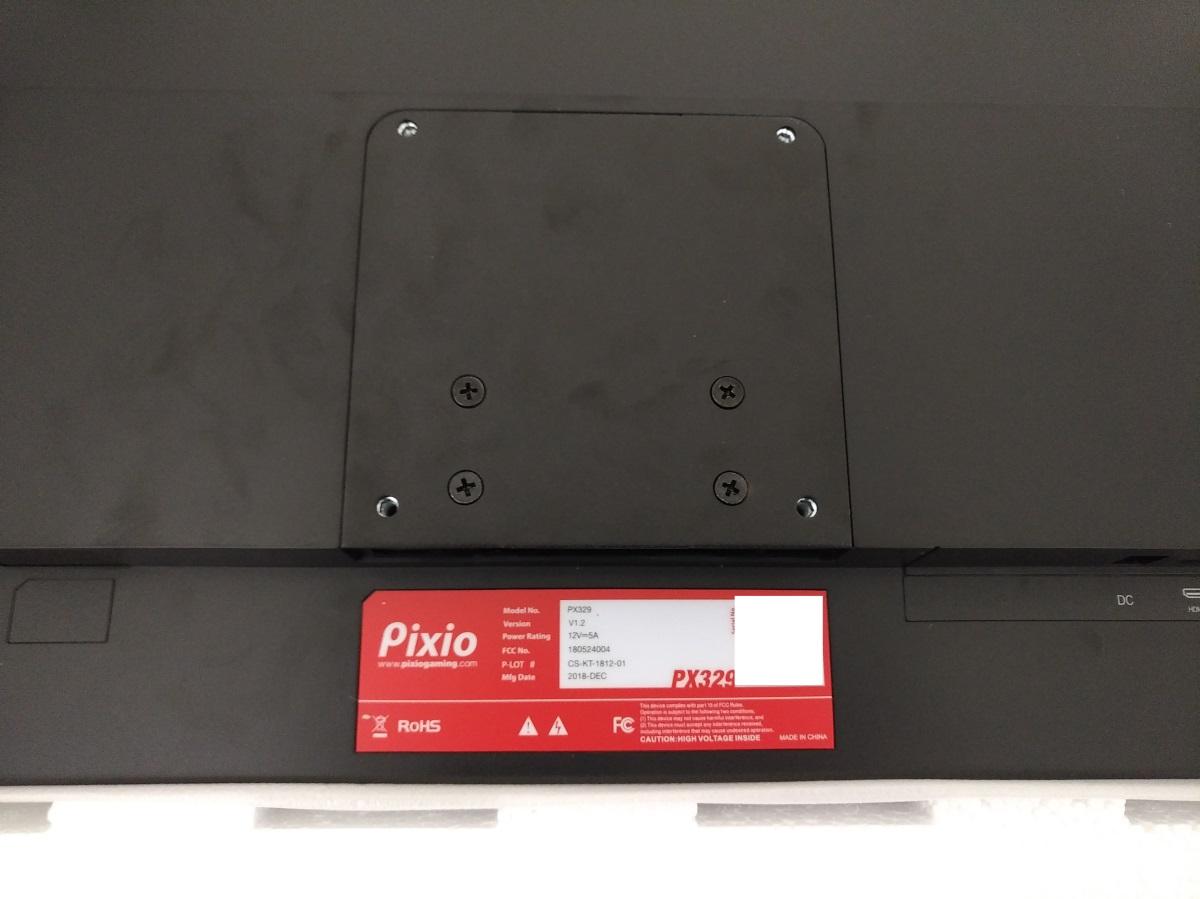 Pixio PX329にモニターアームを取り付ける方法(手順02)