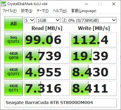 Seagate ST8000DM004のベンチマーク結果(CrystalDiskMark 1GiB NAS)