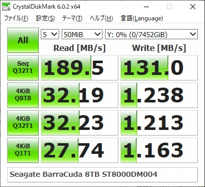 Seagate ST8000DM004のベンチマーク結果(CrystalDiskMark 50MiB)