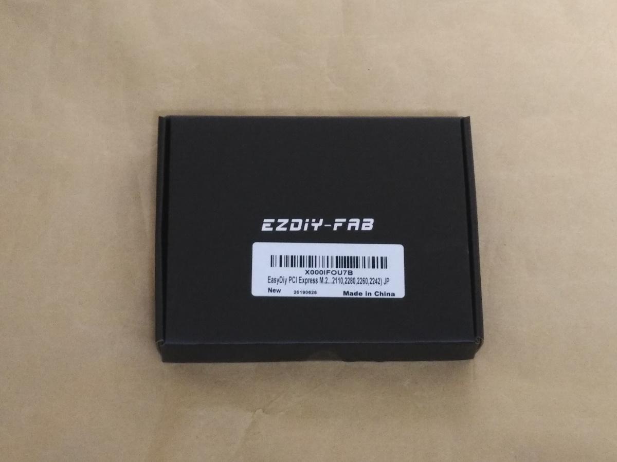EasyDiy M.2 SSD増設ボードのパッケージ