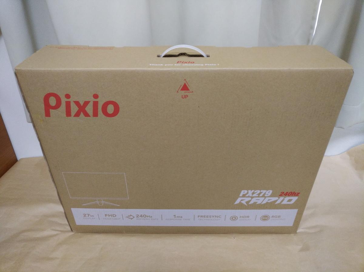 Pixio PX279RPのパッケージ